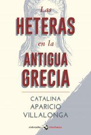 heteras_antigua_grecia_catalina_aparicio