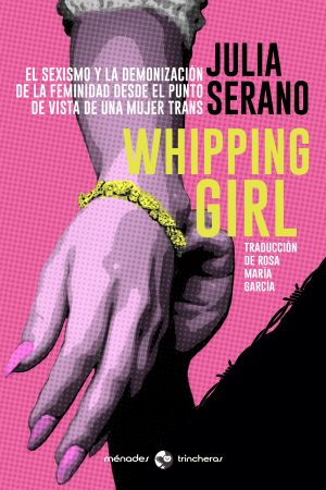 whipping_girl_julia_serano
